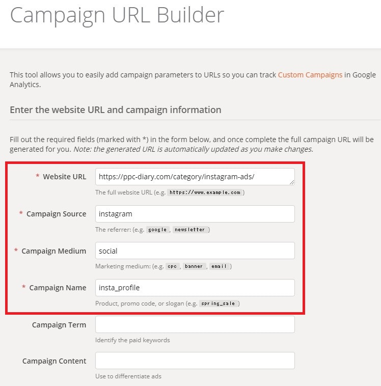 Campaign URL Builderの設定